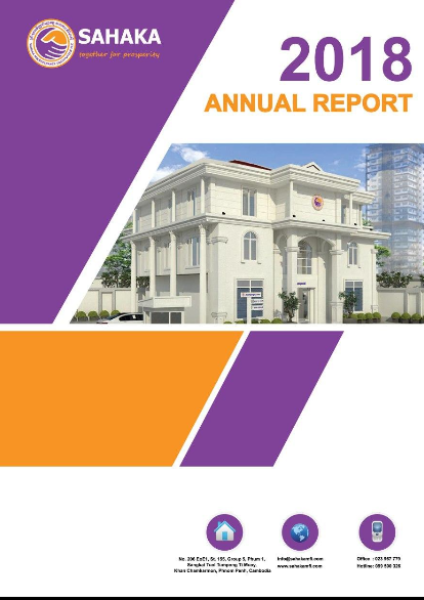 Annual Reports 2018